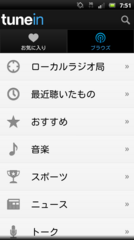 screenshot_2012-09-27_0751.png